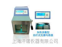 超静音型无菌均质器HN-10N  超静音型无菌均质器