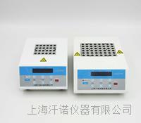 双模块干式金属浴 /干式恒温器