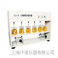 六联分控电动搅拌器 JJ-4