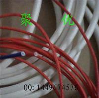供應硅橡膠玻璃纖維(內膠外纖)套管