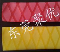 花紋防滑熱縮管 H