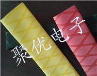 花紋防滑熱縮管