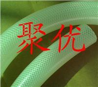 石家莊纖維編織硅膠管 JYT