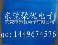 大口徑pvc熱縮管 東莞PVC熱縮管廠家