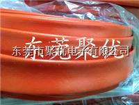 東莞Φ16.0mm Φ20.0mm Φ25mm棕色4KV硅樹脂玻璃纖維套管 JYT