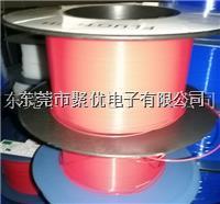 徐州 淮陰 連云港鐵氟龍套管 JYT