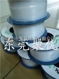 寧波 紹興 臨海鐵氟龍套管 JYT