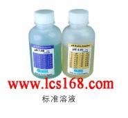 标准溶液 溶液pH缓冲溶液
