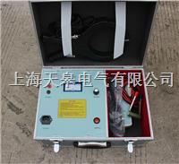 電纜識別器