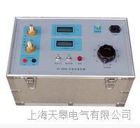 SDDL-500BS大電流發生器 SDDL-500BS