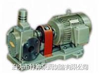 BRY型风冷式离心热油泵