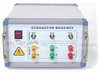 JL3016E变压器绕组变形频响-阻抗综合测试仪