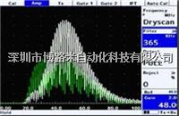 英國SONATEST超聲波探傷儀