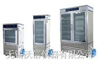 恒溫恒濕培養箱 HWS系列