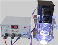 光催化反應氙燈光源