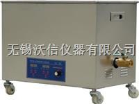 高頻超聲波清洗機 VS-040DAL
