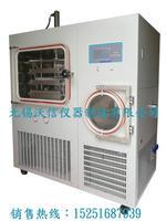 原位冻干机-压盖型 VS-7010DGP