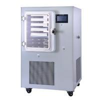 原位冻干机 VS-704DG