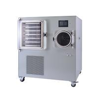 原位冻干机 VS-7010DG