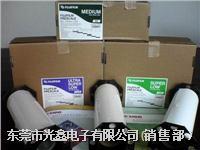 富士感壓紙 富士壓力測試紙 富士壓敏紙 日本富士感壓紙東莞總代理  4LW LLLW LLW LW