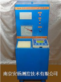 海绵透气率测试仪 TQ-01