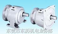 TUNGLEE东力齿轮减速电机 生产供应商
