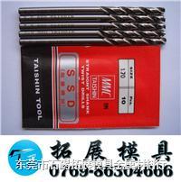 日本 神钢 不锈钢钻头 *适合不锈钢 材料加工 钻咀