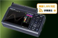 GRAPHTEC midi LOGGER GL840缘多通道便携式温度数据记录仪
