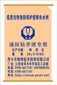 低荧光特效防塌护壁剂 XY-H4
