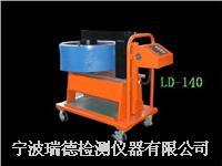 LD-140軸承加熱器現貨