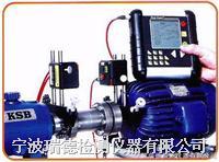 D450激光軸對中儀總代理