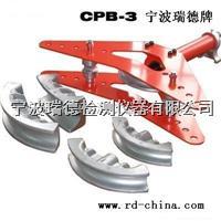 CPB-5分體式液壓彎管機