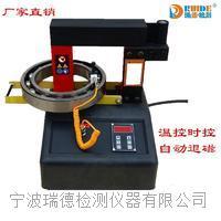 GJW-8.0pi发价,GJW-8.0轴承加热器厂家直销