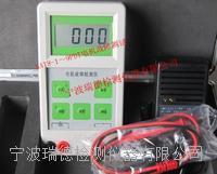 瑞德牌SAT8-1-9PDT便攜式電機故障測試儀