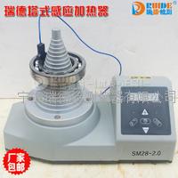 塔式軸承加熱器SM28-2.0廠家
