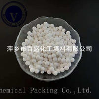 China factory direct sale KK Perforated Ceramic balls