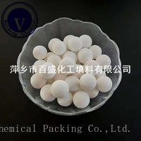 China factory direct sale 11mm 99% Alumina ceramic Support Ball