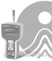 手持式粒子計數器 Handilaz Mini手持式粒子計數器