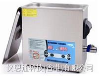 超聲波清洗機 TD系列