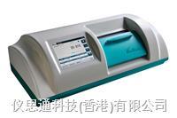 數字旋光儀 IP-digi300系列