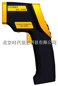 TW800紅外線測溫儀