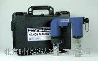 MP-A2 手持式磁粉探傷儀