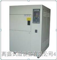 电池洗涤防爆试验箱 GX-5065