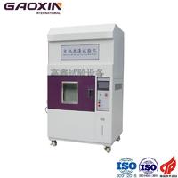 电池洗涤试验机 GX-5065-