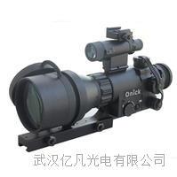 歐尼卡夜視瞄準鏡CS-55 可配**使用的夜視望遠鏡 CS-55