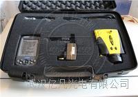 美國圖帕斯Trupulse數維激光測控係統  電力部門專用 圖帕斯