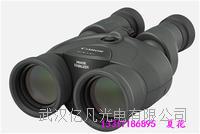 日本佳能望遠鏡12*36IS|佳能穩像儀總代理 12*36IS