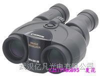 日本佳能望遠鏡10*30IS II |佳能穩像儀望遠鏡總代理 10*30IS II