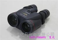 日本佳能防抖望遠鏡10*42LISWP|佳能紅眼望遠鏡總代理 10*42LISWP