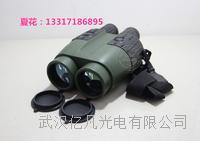 紐康測距儀 加拿大新康LRB6000CI中國總代理 測距6000米 LRB6000CI